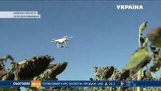 Українські фермери використовують дрони у сільському господарстві