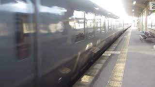 【現在は消滅】787系特急有明2号 長洲駅発車シーン
