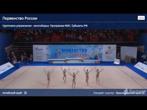 Москва Первенство России Обручи