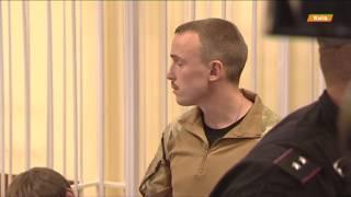 Подозреваемого в убийстве Бузины арестовали