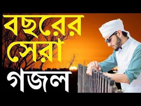 Koto Oshim Tumi    Sadman Sakib    নতুন গজল 2020    Iqra Shilpigosthi   WORLD BDExpress