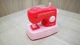 Детская швейная машинка игрушка