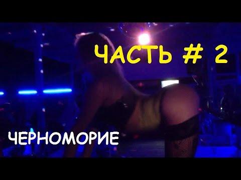 сайт знакомств Витязево