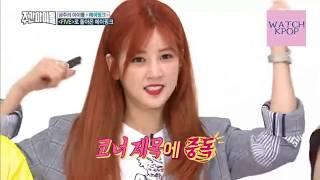 Video [VIETSUB cut] [BẬT CC] Weekly Idol Ep 309 - Nayana (나야나) dance and Kang Daniel mentioned download MP3, 3GP, MP4, WEBM, AVI, FLV Agustus 2017