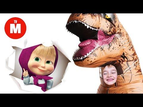 Динозавр в детском центре GIANT DINOSAUR Видео про Динозавров для Мальчиков Dino ВИДЕО ДЛЯ ДЕТЕЙ