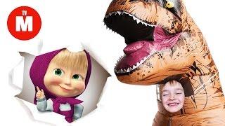 Динозавр в детском центре! GIANT DINOSAUR Видео про Динозавров для Мальчиков Dino ВИДЕО ДЛЯ ДЕТЕЙ