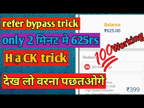 Download Otp Bypass Vidmix App Refer Otp Bypass Live Proof Hindi MP3
