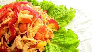 САЛАТ с курицей и овощами КОКО ШАНЕЛЬ. Салат без майонеза.