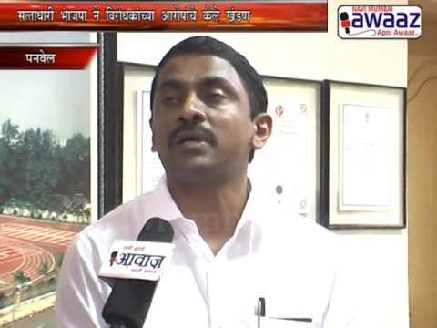 Navi Mumbai Awaaz - सुधाकर शिंदे यांच्या बदलीवर विरोधकांच्या आरोपांच सत्ताधारी भाजपने केल खंडन