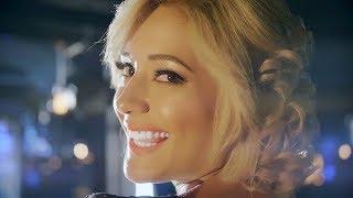 Maya - Si Essayed (EXCLUSIVE Music Video) | (مايا - سي السيد (فيديو كليب حصري