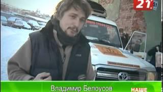 Мурманск- Владивосток(, 2013-03-01T13:57:54.000Z)