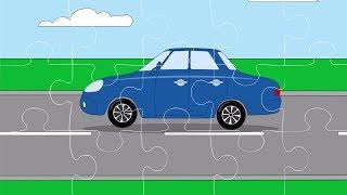 Мультфильм для детей - Пазл с машинками (Легковые автомобили)(Новый мультик для детей