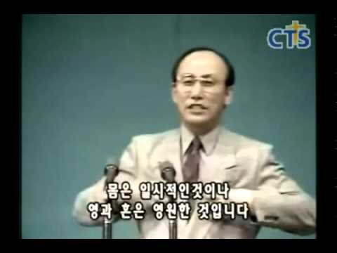 Osaka Crusade In Japan (Pastor Yonggi Cho)