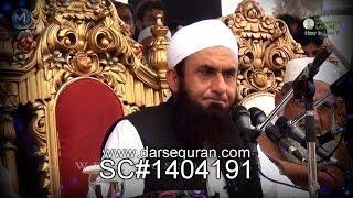 """(SC#1404191) """"Allah Ki Rehmat Aur Tauba"""" - Maulana Tariq Jameel"""