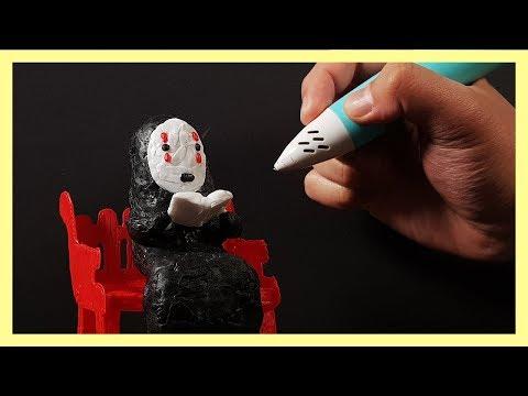 책읽는 가오나시 만들기 ㅣ 똥손의 3D펜 성장기 EP09 [CC]