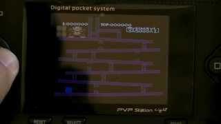 [04] PVP Station Light 2000 - Fausse PSP qui ... **facepalm**