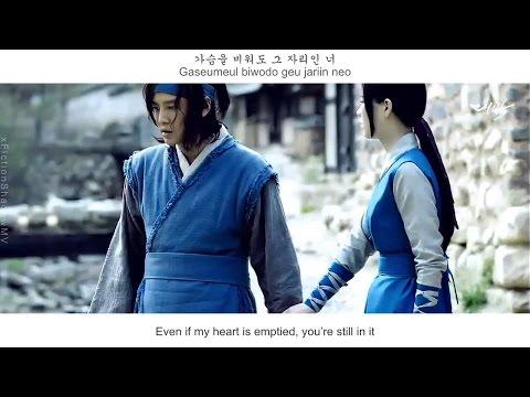 Park Wan Kyu (박완규) - When Time Stops (시간이 멈추면) FMV (Jackpot OST Part 1)[Eng Sub + Rom + Han]