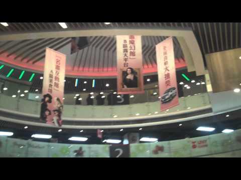 7 Lok Fu square & atrium.mp4