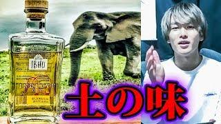 絶対に飲みたくないお酒【都市伝説】
