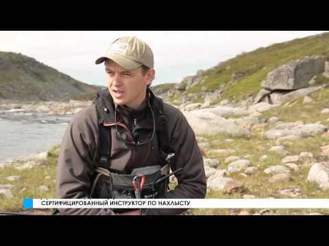 Atlantic Salmon Fly Fishing Oh The Rynda River Russia 2012. / Ловля семги р.Рында