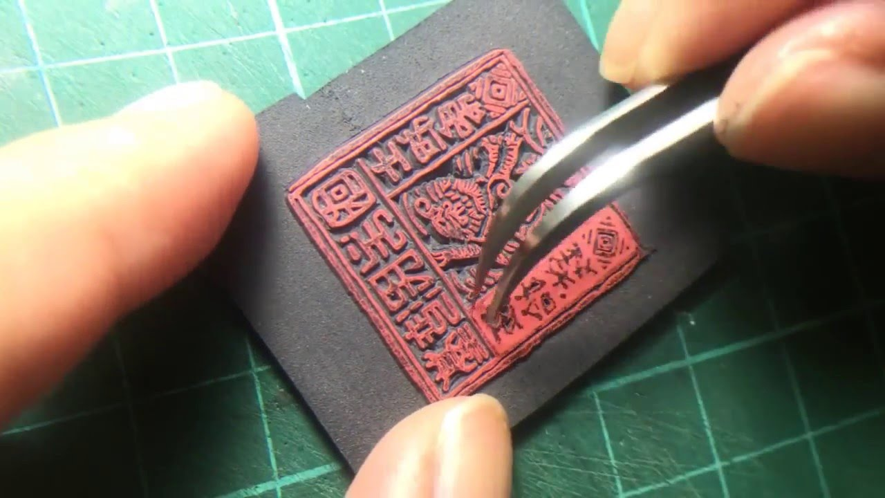 手工印章台灣郵票膠版復刻 carving rubber stamps tutorial old taiwan