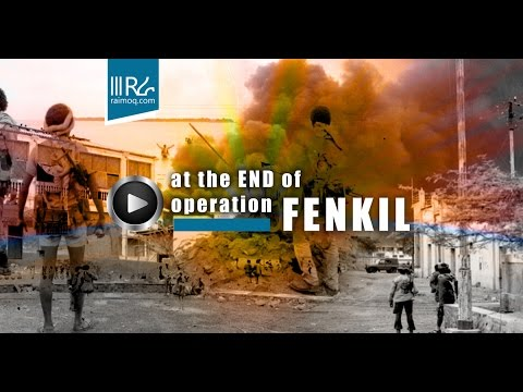 History | Eritrea : At the END of operation FENKIL 1990