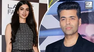 After Janhvi Kapoor, Karan Johar To Launch Khushi Kapoor In 2019 | LehrenTV