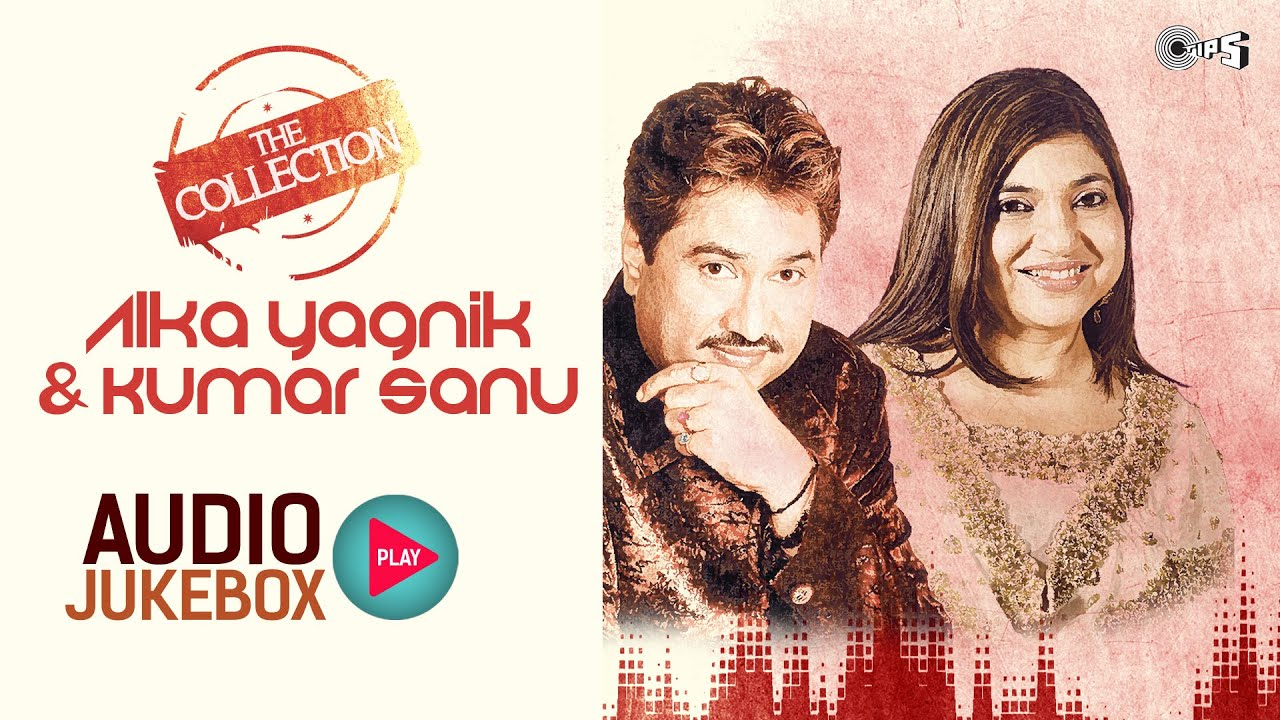 Kumar Sanu And Alka Yagnik Romantic Songs Collection | Full Songs Audio  Jukebox by Tips Official