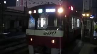 京急600形603F+650形653F12両編成快特品川駅到着※警笛あり