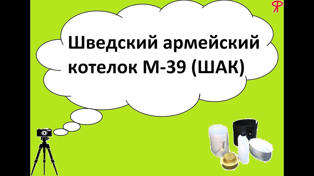 Котелок армейский материал: пищевой алюминий объем котелка: 1300 мл объем крышки: 500 мл вес продукта: 390гр размеры: 150 мм х 100 мм х 170.