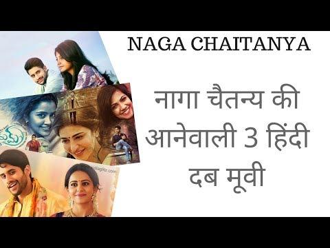#18-exclusive-super-news-|-upcoming-naga-chaitanya-hindi-movies-|-by-upcoming-south-hindi-dub-movies