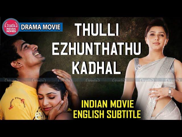 THULLI EZHUNTHATHU KADHAL TAMIL FULL MOVIE | INDIAN MOVIES WITH ENGLISH SUBTITLES | RAJA, HARIPRIYA