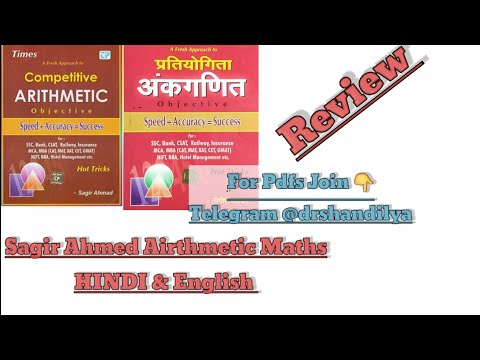 Best Maths Book For All General Competition Exam SSC BANK