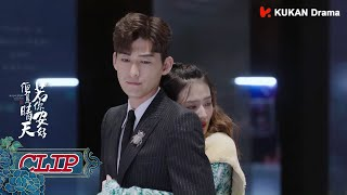 Mr.Tang punishes his girlfriend for the business mistake.|Zhang Han, LuluXu|Sunshine of My Life EP37