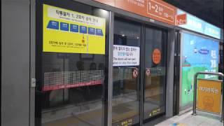 韓国鉄道旅行3 韓国の観光列車に乗ってきました!
