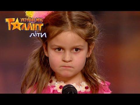 6 years old child tells how to catch a bird on Ukraine's Got Talent.