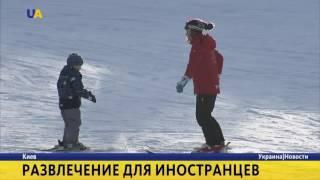 видео Горнолыжные курорты Украины
