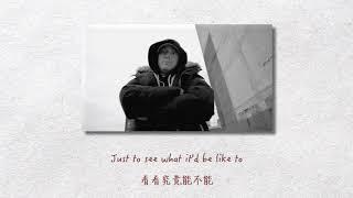 【中英歌詞】Eminem - Beautiful