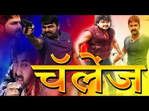 Challenge || चॅलेंज || Pawan Singh_Madhu Sharma_Sirika Diwan || Bhojpuri Film 2017