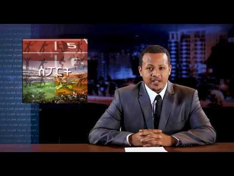 Comedy Kana TV: እግር ኳስን በሬዲዮ ከጃሚ ጋር - By Comedian Abiy (Jammy)