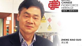 Guo, Zheng Xiao (Science, Education)