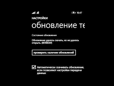 Aion Ошибка 1024 Не Удалось Обновить Игру aerotracker