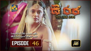 C Raja - The Lion King | Episode 46 | HD Thumbnail