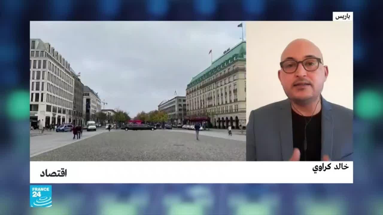 ألمانيا.. معدل البطالة يواصل التراجع رغم إجراءات الحجر الصحي  - 16:00-2020 / 12 / 1