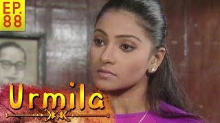Justice For Women | Urmila | Popular TV Serial Of 90's | Episode- 88