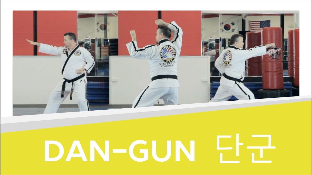Dan-Gun: Yellow Belt Taekwondo Form - YouTube