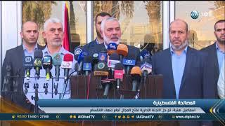 تقرير| عودة وفد حركة حماس إلى غزة عائداً من القاهرة
