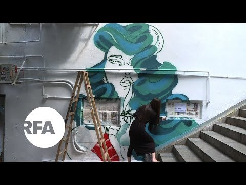 Street Art Makes a Splash in Hong Kong | Radio Free Asia (RFA)