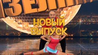 Дизель шоу 2017 - новый выпуск 38, пятница 21:30 канал Дизель студио - Украина приколы а не политика