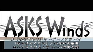http://askswinds.com/shop/products/detail.php?product_id=2888 『ASK...